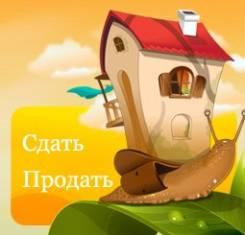 """ООО """"АиС-Риэлт""""- юридическая поддержка Ваших сделок!"""