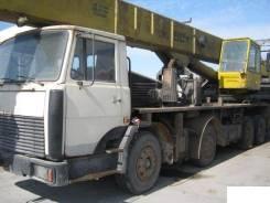 Камышин КС-6476. Автокран Газакс КС-6476, 50 000кг., 34,00м.