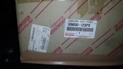 Блок управления рулевой рейкой. Toyota Corolla, ZRE151, ZRE182, ZRE181, 150, 151, 152 Двигатели: 1ZRFE, 1ZR, 2ZR, 4ZZ, 1ADFTV, 1NDTV