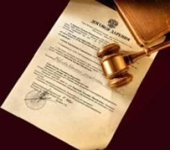 Судебные споры о наследстве