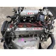 Контрактный б/у двигатель 3S-FE Old на Toyota