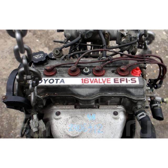 Контрактный б/у двигатель 4A-FE Old на Toyota