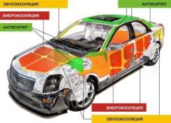 Шумо, вибро, теплоизоляция авто. Полная, частичная. Автозвук. Рассрочка