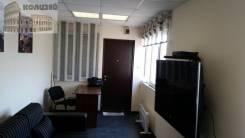 Офисные помещения. 25 кв.м., Всеволода Сибирцева ул. 61, р-н Толстого (Буссе). Интерьер