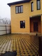 Дуплекс 140 м2 в Краснодаре. Коломийцева, р-н Прикубанский, площадь дома 140 кв.м., централизованный водопровод, электричество 10 кВт, отопление цент...