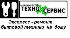Ремонт микроволновок (СВЧ печей)