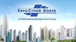 """""""ЕвроСтрой-Волга"""" Строительная компания в Волгограде."""