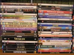 Продам хорошую подборку фильмов на DVD-дисках