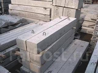 Железобетонные изделия.