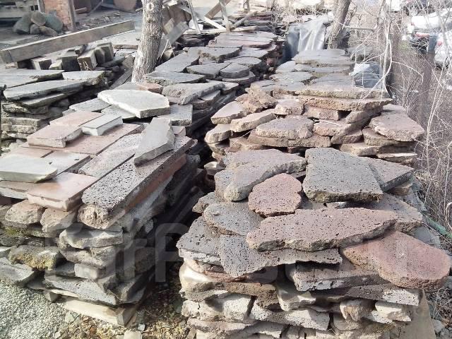Вулканический бетон бетона еды