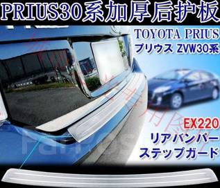 Накладка на бампер. Toyota Prius, ZVW30L, ZVW30 Двигатель 2ZRFXE. Под заказ