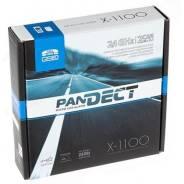 Pandect