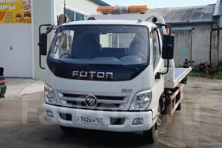 Foton. Эвакуатор - платформа BJ5089TQZ, 3 856 куб. см., 7 800 кг.