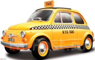Такси Карина от 80 рублей