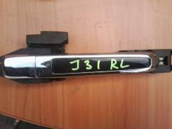 Ручка двери внешняя. Nissan Teana, J31 Двигатель VQ23DE