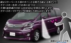 Зеркало заднего вида боковое. Toyota Alphard Toyota Estima. Под заказ