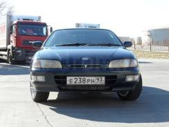 Бампер. Nissan Presea, PR11, HR11, R11 Двигатели: SR20DE, SR18DE, GA15DE