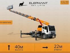 Elephant. Автовышка 40 м. Качественный сервис. Полный пакет документов