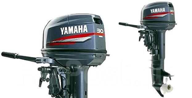 Картинки по запросу лодочный мотор ямаха 30