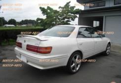 Спойлер. Toyota Mark II, GX100, GX105, JZX100, JZX101, JZX105, LX100 Двигатели: 1GFE, 1JZGE, 1JZGTE, 2JZGE, 2LTE