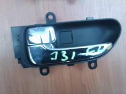 Ручка двери внутренняя. Nissan Teana, J31 Двигатель VQ23DE