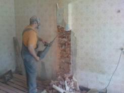Демонтаж стен, снос стен, вывоз мусора, ломаем стены, ломаем полы