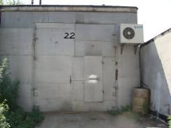 Продам гараж мастерская срочно. переулок Краснореченский 14, р-н Индустриальный, 75 кв.м., электричество