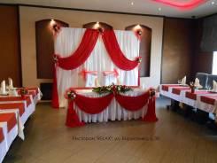 Свадебное украшение, аренда