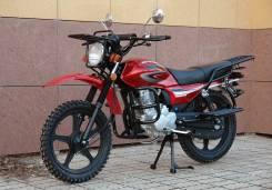 Motoland Forester 200. исправен, птс, без пробега