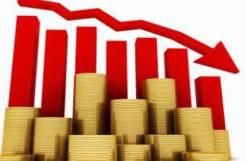 Снижение цен на фасадные панели Нитиха