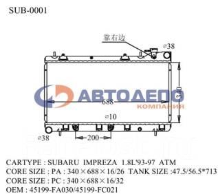 Радиатор охлаждения двигателя. Toyota: Mark II Wagon Qualis, Camry Gracia, Solara, Scepter, Camry Двигатели: 5SFE, 5SFNE