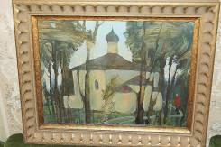 Картина «Сельский храм». СССР, 1950-е гг. Оригинал