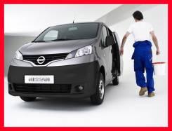 Дуги багажника. Nissan NV200