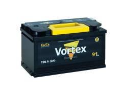 Vortex. 163А.ч.
