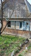Продается дача на Спутнике. От частного лица (собственник)