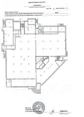 Торговые помещения. Улица Краснореченская 97а, р-н Индустриальный, 1 900 кв.м. План помещения