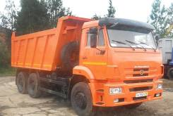 Камаз 6520. Самосвал -26012-73, 20 куб. м., 20 т., 11 600 куб. см., 20 000 кг.