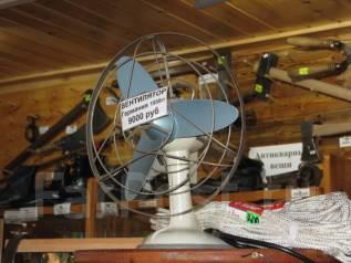 Вентилятор Германия 1960 годы оригинал