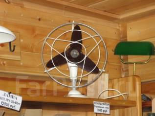 Вентилятор германия 1960годы. Оригинал