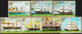 1974 г. Экв. Гвинея (7 марок гаш)