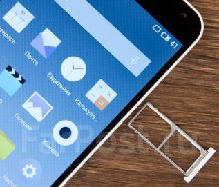 Meizu M1 Note. Новый, 4G LTE