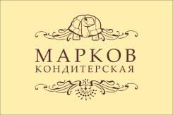Кондитер. ИП Марков