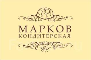 Кондитер-оформитель. ИП Марков Ю.А