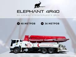 Elephant 4R40. Автобетононасос - 40 метров. На шасси Daewoo. В наличии, 40,00м.