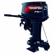 Tohatsu. 30,00л.с., 2х тактный, бензин, нога L (508 мм)