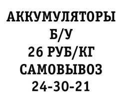 A-Mega. 1 А.ч.