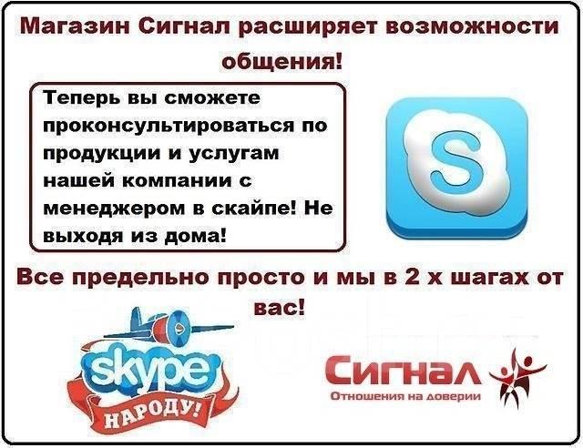 Усиление сигнала сотовой мобильной связи GSM 3G 4G интернета