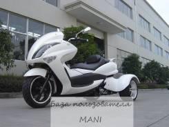 Yamaha Majesty. 200 куб. см., исправен, птс, без пробега. Под заказ