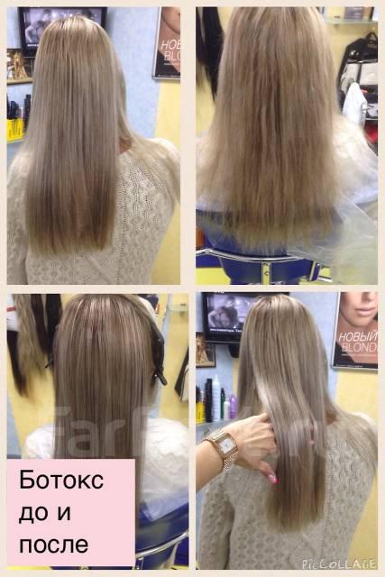 На сколько хватает ботокс волос
