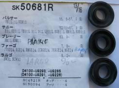 Ремкомплект рабочего тормозного цилиндра. Nissan: Prairie, Homy, Atlas, Gazelle, S-Cargo, Laurel Spirit, Stanza, Vanette Truck, Silvia, Urvan, Bluebir...